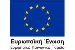 31 ΕΚΤ ΕΕ