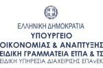 ΕΥΔ-ΕΠΑΝΕΚ - Logo