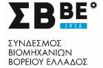 ΣΒΕΕ - Λογότυπο