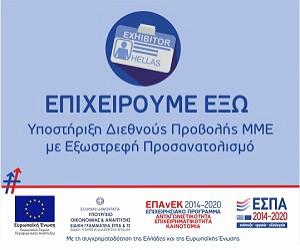 Banner Εξωστρέφεια