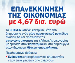 entypo_epanek_02