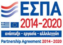 ΕΣΠΑ 2014-2020 banner