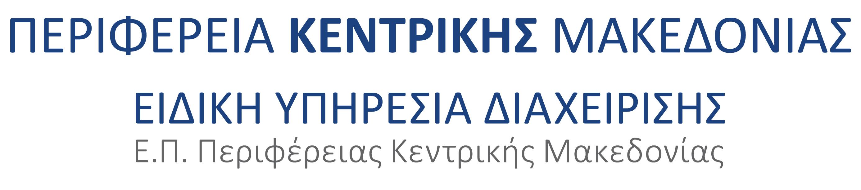 EYD EP PKM_GR