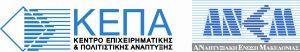 logo KEΠΑ-ΑΝΕΜ