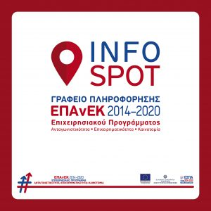 info epan