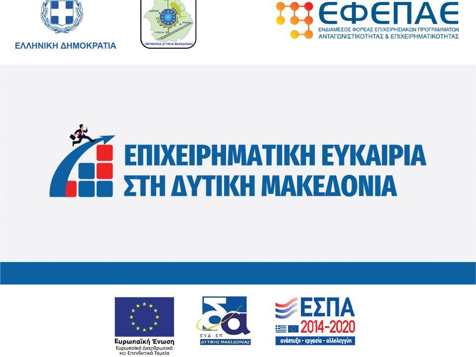 BANNER EPIX-EYKAIRIA